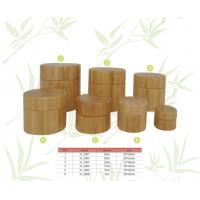 Wholesale 5ml-50ml Bamboo Cream Jars, Bamboo Cream bottle from china suppliers