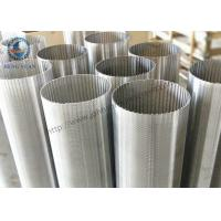 Wholesale Pure Round Water Well Sand Screen Non - Angular Corner 5.8M Length from china suppliers