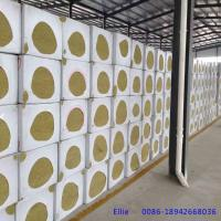 Wholesale 50mm thickness Rock wool board for building external wall and curtain wall insulation from china suppliers