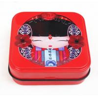 Wholesale Customized Square empty cosmetic containers With Special Hinge Lid from china suppliers