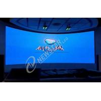 Wholesale Indoor 5mm Led Curved Display  3 In 1 Smd3528 Vivid Image And Video Effect from china suppliers