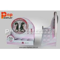 Wholesale Point of purchase Corrugated Pop Display Light Weight with holes from china suppliers