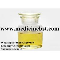 Wholesale Guaiacol 2- Methoxyphenol Pharmaceutical Raw Material CAS 90-05-1 Antioxidant API from china suppliers