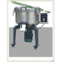 Wholesale 3KW plant color mixer 25kg capacity in grey from china suppliers