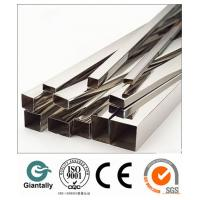Wholesale Anodized Aluminium Square Tube 6063 from china suppliers