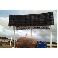 Wholesale P16 Outdoor Full Color Billboard Flexible Led display Screen from china suppliers