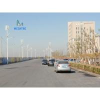 Quality Vertical Wind Turbine -10KW for sale