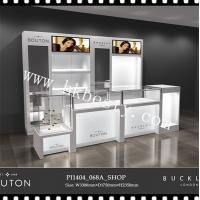 Buy cheap jewelry display counter from wholesalers