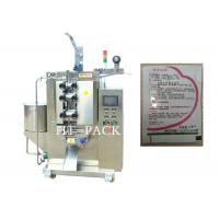 Wholesale Small Sachet Shampoo Packing Machine Pharmaceutical Packaging Equipment from china suppliers