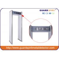 Wholesale Gymnasiums 18 Zones Guard Spirit Metal Detector Walkthrough Arch Metal Detector from china suppliers