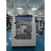 Quality automatic paint mixing machine, gyroscopic paint color mixer for liquid mixing for sale