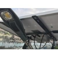 Wholesale 120D Angle Solar Energy Street Lights Warm White Environmentally Friendly from china suppliers