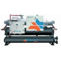 Wholesale Water Cooled Wate Chiller from china suppliers
