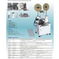 Wholesale Automatic Two-End crimping machine with cutting and stripping feature from china suppliers