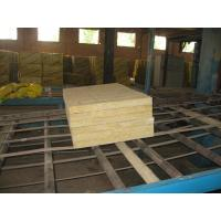 Quality Rock Wool Board for sale