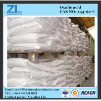 Wholesale CAS NO.:144-62-7,oxalic acid 99.6% exporter from china suppliers