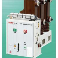 High Quality with Good Reputation Zw32 Circuit Breaker