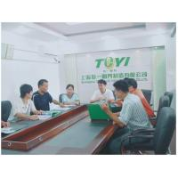zhejiang teyi valve co.,ltd.