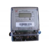 Wholesale Overload Protection Prepaid Metering System Single Phase Two Wires IC Card Prepaid Meter from china suppliers