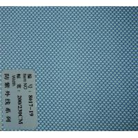 Wholesale Similar Sunscreen blinds fabric/Printed roller blinds fabric from china suppliers