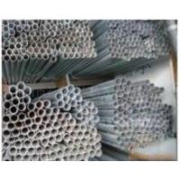Wholesale Electrical Welding Galvanized Steel Emt Conduit Pipe For Structure And Construction from china suppliers