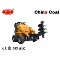 Wholesale Skid Steer Stump Grinder Agricultural Machines 23HP Garden Stump Grinder Agriculture Equipment from china suppliers