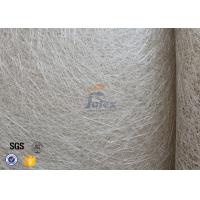 Wholesale CSM 100gsm 225gsm Chopped Fiberglass Needle Mat For Motorbike Parts from china suppliers