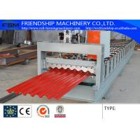 Wholesale 0.3MM - 0.7MM Corrugation Sheet Roll Forming Machine Line With PLC System from china suppliers