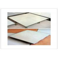 Wholesale Hotels Air Flow Raised Floor System Ceramic  Anti Static 600*600*40mm from china suppliers