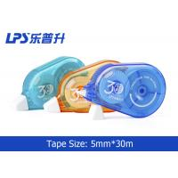 Wholesale Student Correction Tape Colors Promotional Gift Stationery for School / Office from china suppliers