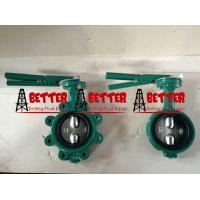 Buy cheap 16INCH DEMCO NE-C BUTTERFLY VALVE LUG TYPE DUCTILE IRON BODY 416SS STEM from wholesalers