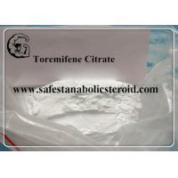 Wholesale Toremifene Citrate Natural anti estrogen Fareston Safe Steroids For Bodybuilding from china suppliers