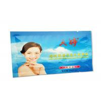 Buy cheap Mineral Dead Sea Facial Mud Peeling Off Mask Whitening For Oil Control Skin Care from wholesalers