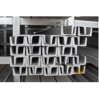 Wholesale Cold Rolled Stainless Steel / SS U Channel A554 304 304L For Construction from china suppliers