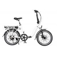 Wholesale Waterproof 250W Foldable High Performance Adult Electric Bike On Rear Rack from china suppliers