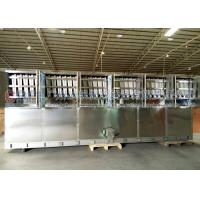 Wholesale Semi Auto High Performance Ice Cube Machine Edible Ice With Touch Screen from china suppliers