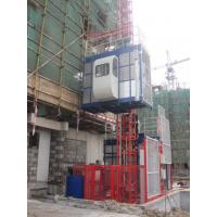 Wholesale 50m Mast Climbing Work Platform 2000kgs Single And Double Cages from china suppliers