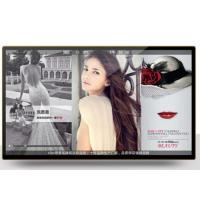 Wholesale 55 Inch Wall Mounted Digital Signage , Touch screen Advertising Player Golden Color from china suppliers