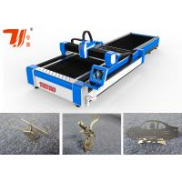 Wholesale AC380V Multi Axis Laser Cutter For Stainless Steel Fiber Laser Cutter from china suppliers