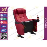 Wholesale Elegant Classical Foldable Melamine Board Full Upholstered Theatre Style Seating Chairs from china suppliers