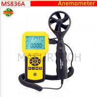 Wholesale Handheld Digital Cup  Anemoeter MS836A  from china suppliers