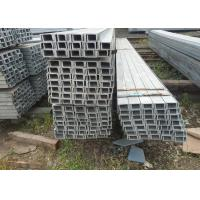 Wholesale Hot Rolled Milled galvanized steel u channel ASTM JIS GB DIN Standard from china suppliers