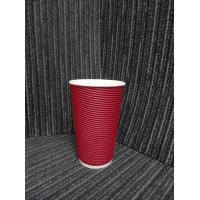 Wholesale Disposable Biodegradable Paper Cups Single / Double Ripple Wall For Hot Coffee 3oz - 16oz from china suppliers