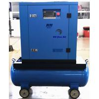 5.5kw 8bar 10bar 115psi 145psi Anest Iwata silent oil- free air compressor for sale