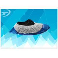Wholesale Non Woven Blue Pp Disposable Surgical Shoe Covers / Sterile Shoe Covers from china suppliers