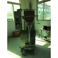 Wholesale Automatic Paste Filling Pouch Packaging Machine For Melon Sweet Sauce Back Sealing Pouch from china suppliers