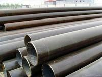Buy cheap ST37.0 Carbon Seamless Steel Pipes, Boiler API from wholesalers