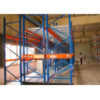 Wholesale Motorized Heavy Duty Pallet Racks Electronically Powered Mobile Racking from china suppliers