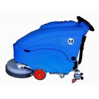Wholesale floor scrubber from china suppliers