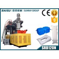Buy cheap Plastic Floating Pontoon Blow Molding Machine 12 BPH Capacity from wholesalers